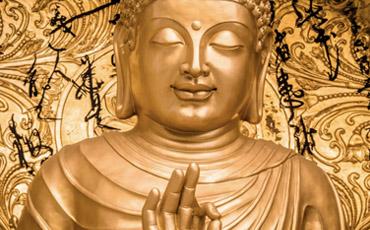 Curso Técnicas de Meditación